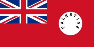 La bandiera del Mandato Britannico di palestina