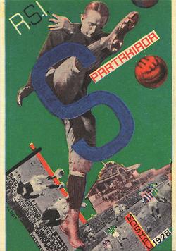 1928 spartachiadi